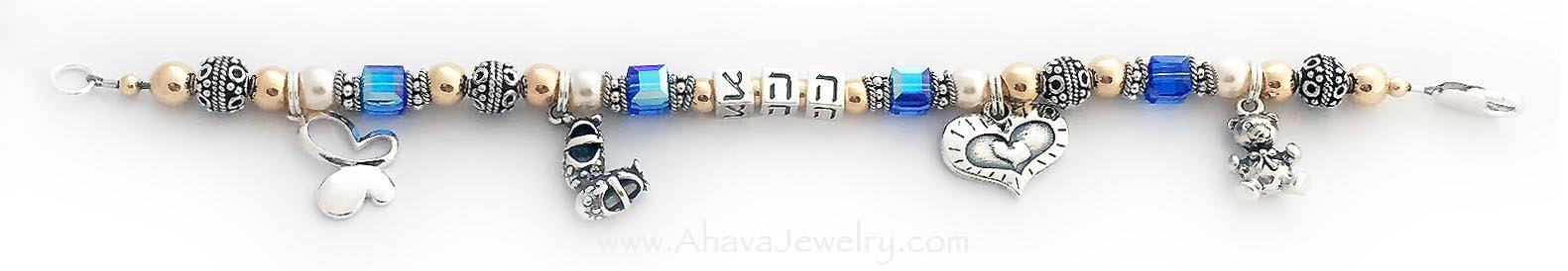 Unconditional Love - 72 Names of god www.AhavaJewelry.com