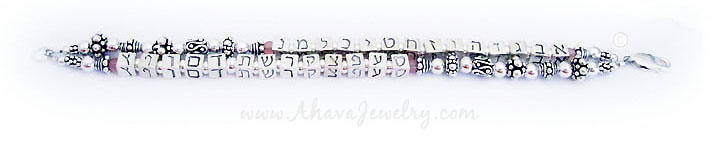 Hebrew Alphabet Bracelet with all the letters of the Hebrew Alphabet