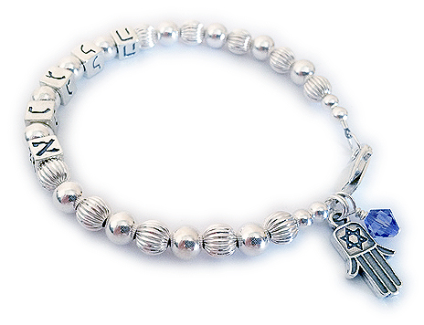 Simple Sterling Silver Hebrew Name Bracelet shown with ANGELA and a Hamsa CHarm and Birthstone Crystal Dangle