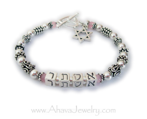 ESTHER in Hebrew