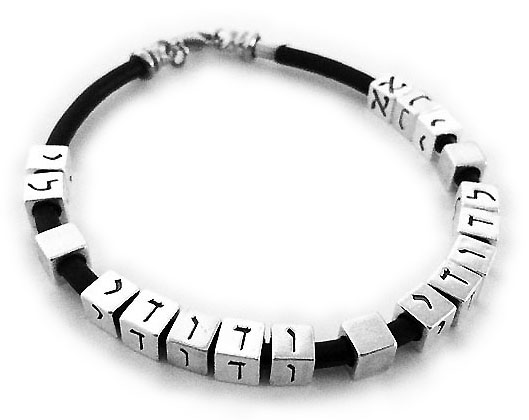 Leather Hebrew Name Bracelet