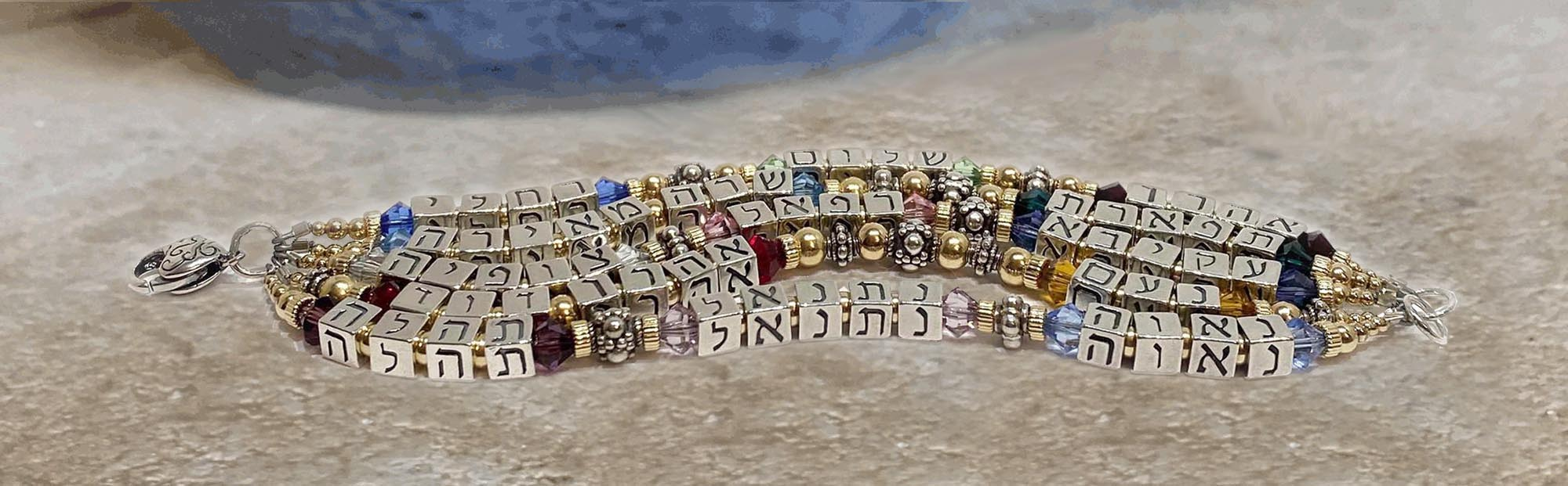 Bubbe Bracelet with 4 birthstones