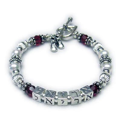 AJ-S4 YOUTH - Baby Naming Birthstone Bracelet