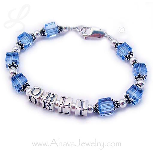 AJ-S7 - This mother name bracelet is in Hebrew and shown with a Star of David charm.