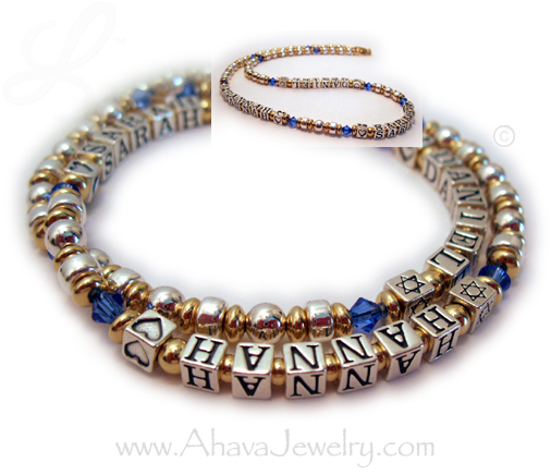 Hannah Sarah and David Gold Mother Bracelet