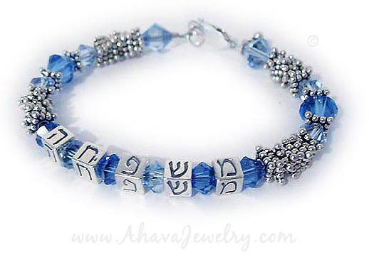 Family Mishpacha in Hebrew Crystal Bracelet - AJ-Crystal 1