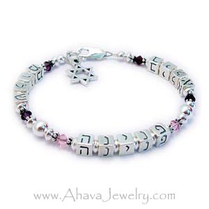 AJ-S8 this Hebrew Mother bracelet is shown with 3 names and each childs' birthstone crystals before and after their names.