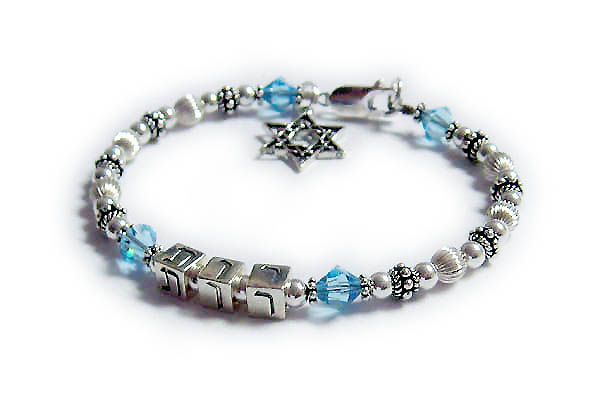 Ruth in Hebrew - Hebrew Mother Bracelet - Any Name