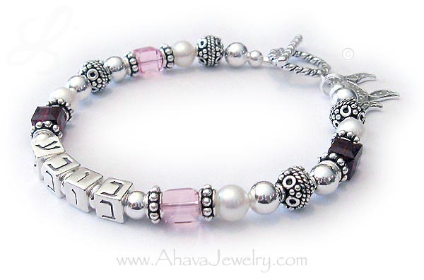 Bubbe Bracelet with October & February Birtstone Crystals