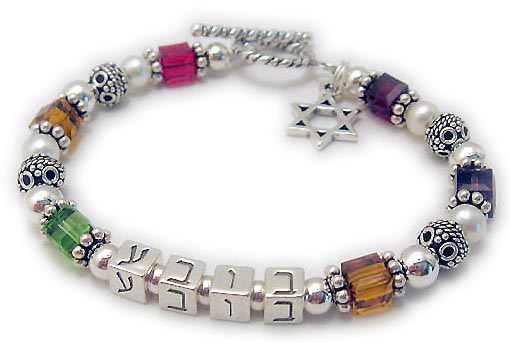 Bubbe Bracelet with 6 Birthstone crystals