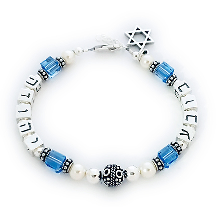 Bubbe in Hebrew and Grandchild's Hebrew Name with birthstone crystals and Star of David charm.