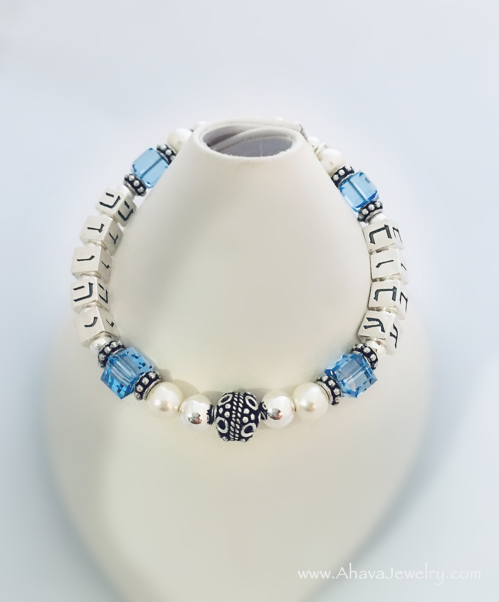 Item: AJ - S6 BUBBE and YEHUDA in Hebrew Bracelet Shown with 4 Blue Topaz Swarovsk birthstone crystals (December).