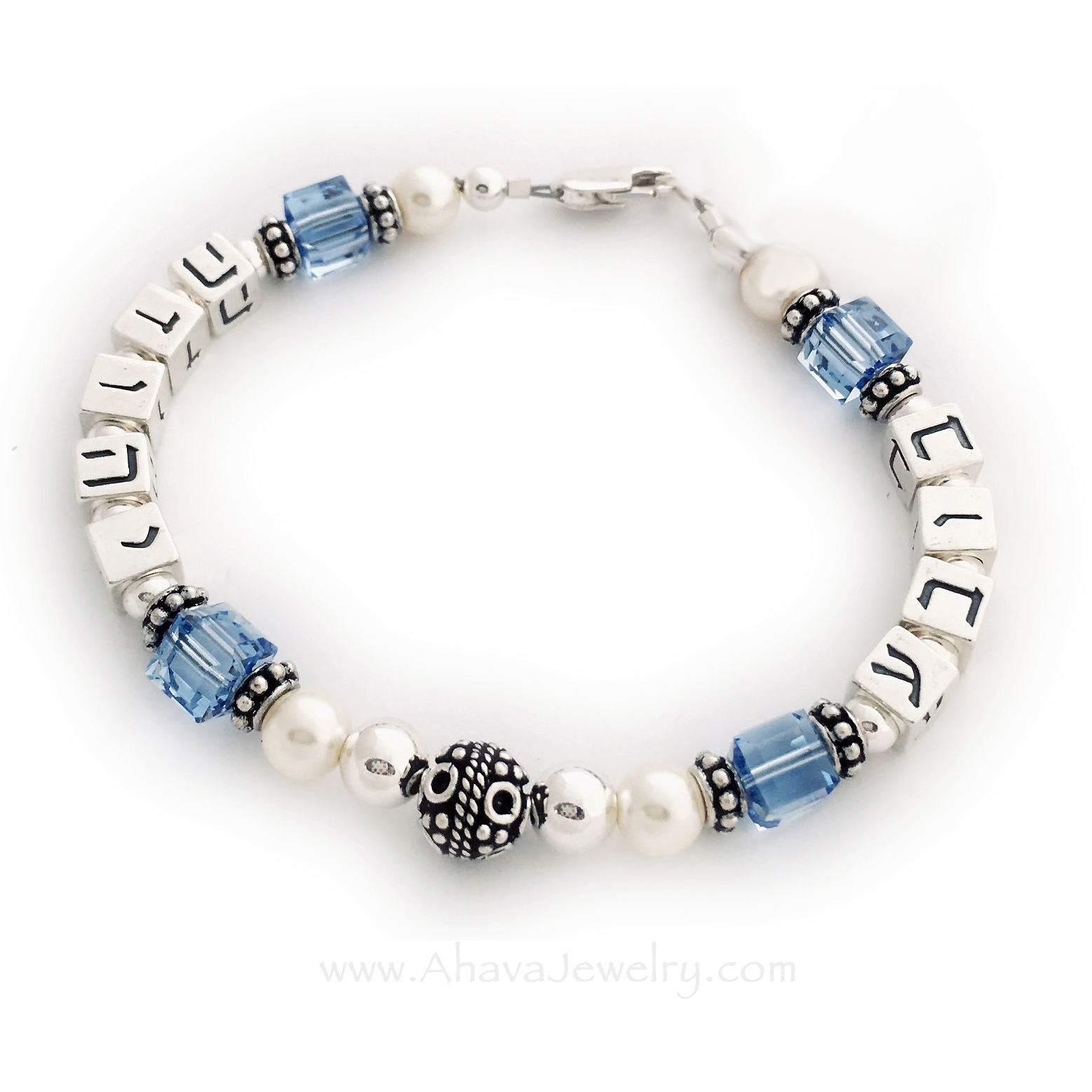 AJ-S6 - Bubbe & Grandchild's Name Bracelet - 2 Hebrew NamesThis Bubbe bracelet shows Bubbe in Hebrew and Yehuda (her grandson's Hebrew name). Shown with a lobster clasp with an extension and an add-on Star of David charm.