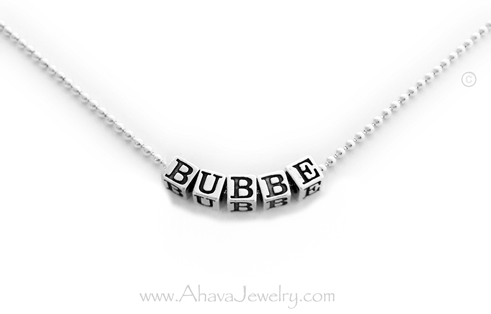 Bubbe in English is shown without spacers on a sterling silver snake chain. These block letters are 4.5mm. I also have 5.5mm block letters.