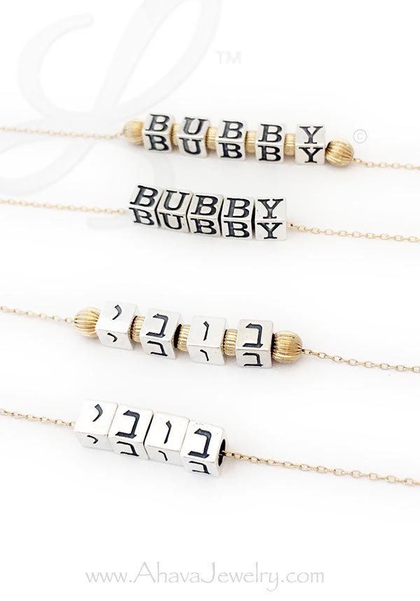 Bubby  Bubby is Yiddish for grandma. There are many differeent wayss to spell Bubby in Hebrew and English... Bubbe, bube, bubbie, bubbeh, obbe, bobeeh and bubby. Sometimes shi is added onto the end e.g. bobeshi.
