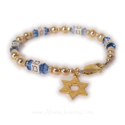 Family or Mishpacha Bracelet with Star of David charm - This can also be made into a necklace