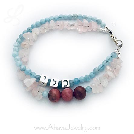 Gemstone Bracelet with Aquamarine, Rose Quartz and Turquoise Bracelet