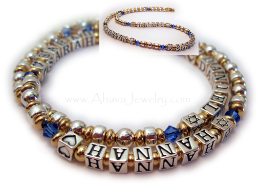 Hannah Sarah and David Gold Mother Bracelet with Birthstone Crystals - AJG5
