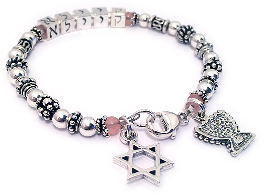 Ahava Bracelet - Love Bracelets