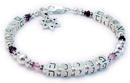 Hebrew Monogram Bracelet