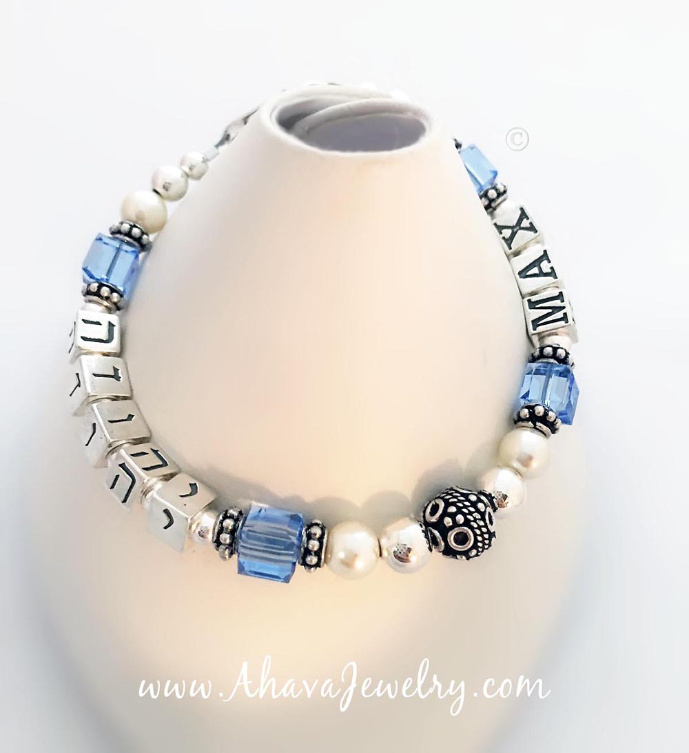 AJ-S6 Max Bracelet with December Birthstone Crystals. Max is written in both Hebrew or English.