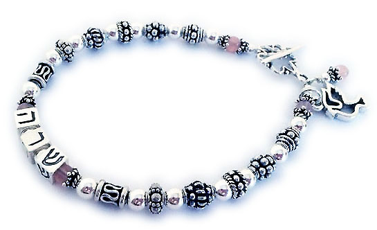 Sarah in Hebrew Bracelet with pink crystals