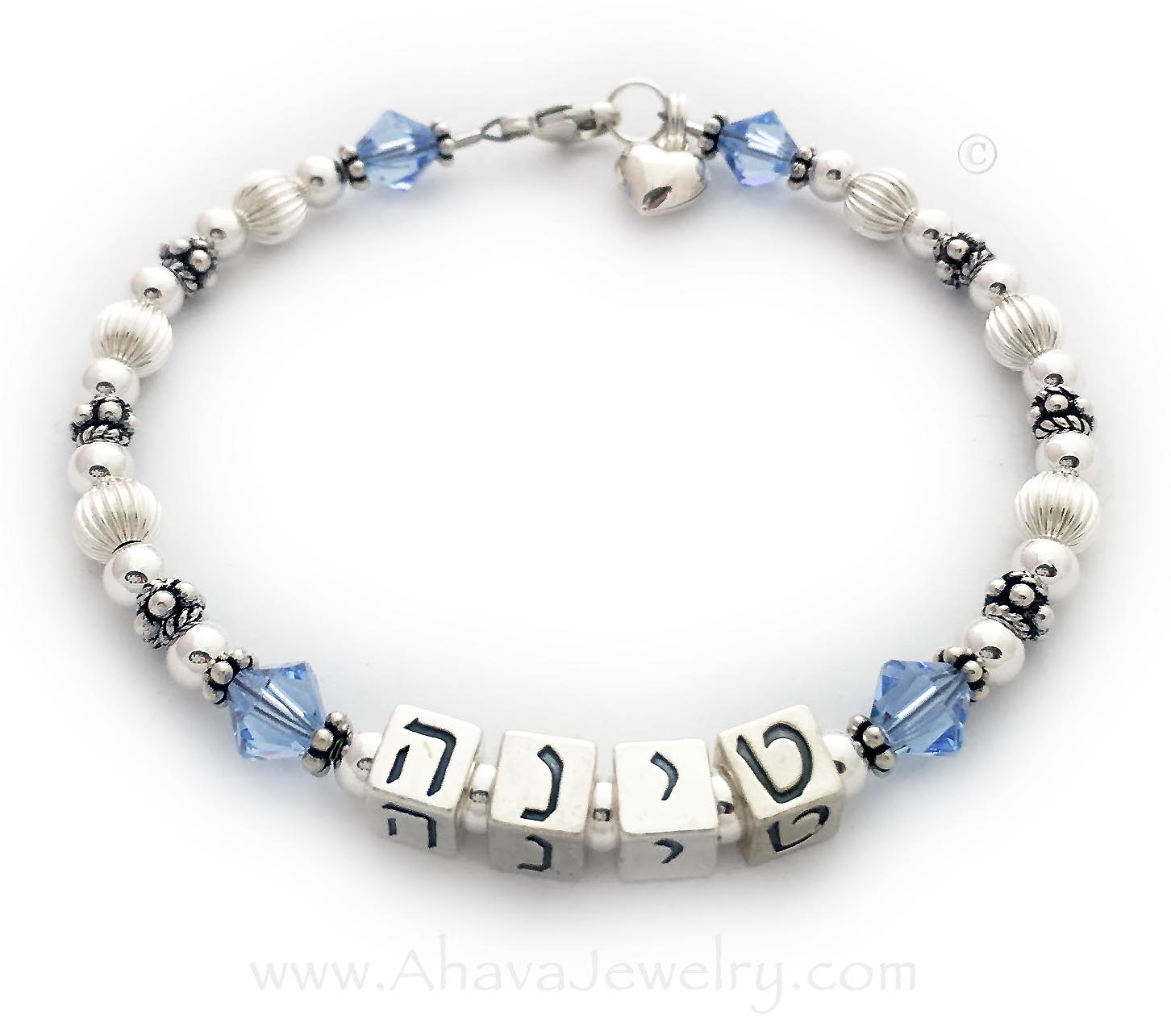 Tina in Hebrew AJ-S1  with February Birthstone Crystals and a lobster claw clasp. They added a Small Puffed Heart charm. Size: 7""