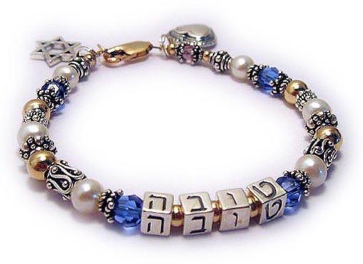 TOVAH in Hebrew - TOVAH Mother Bracelet