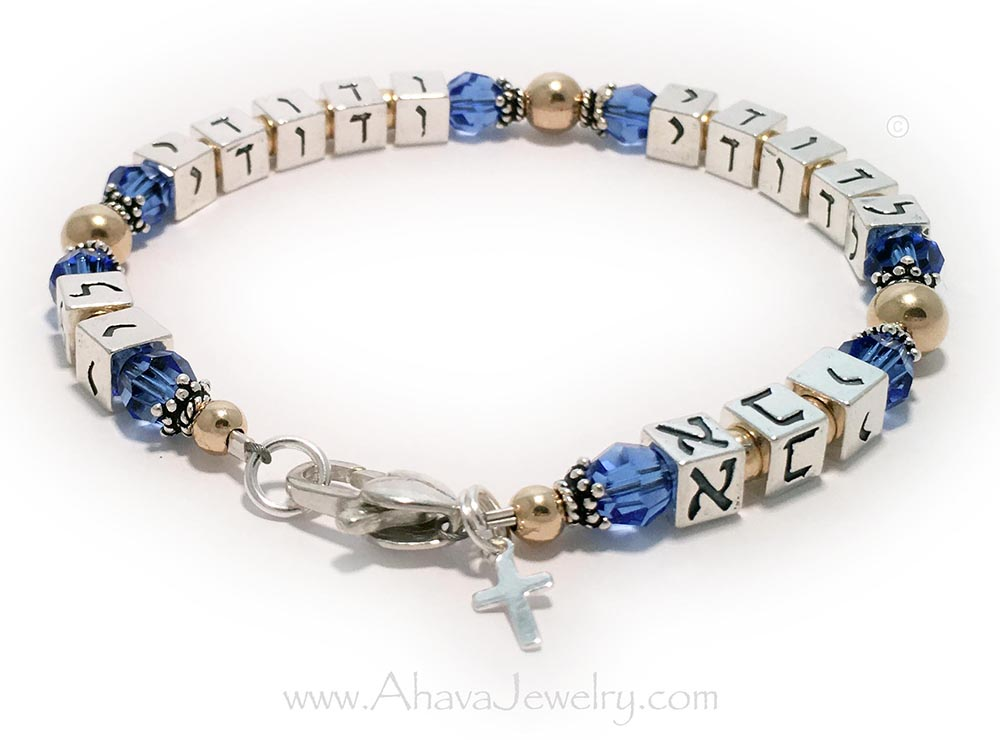 Gold I AM MY BELOVEDS bracelet with Sapphire Crystals shown with a Heart Lobster Claw Clasp and a Simple Cross Charm