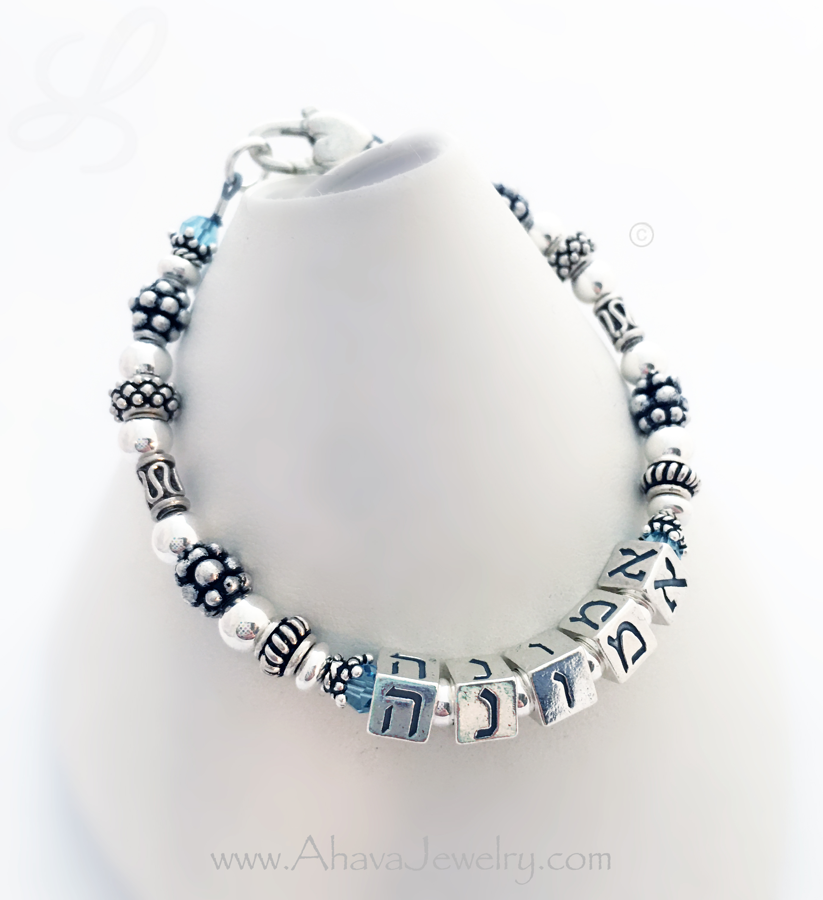 Emunah (in Hebrew) Bracelet