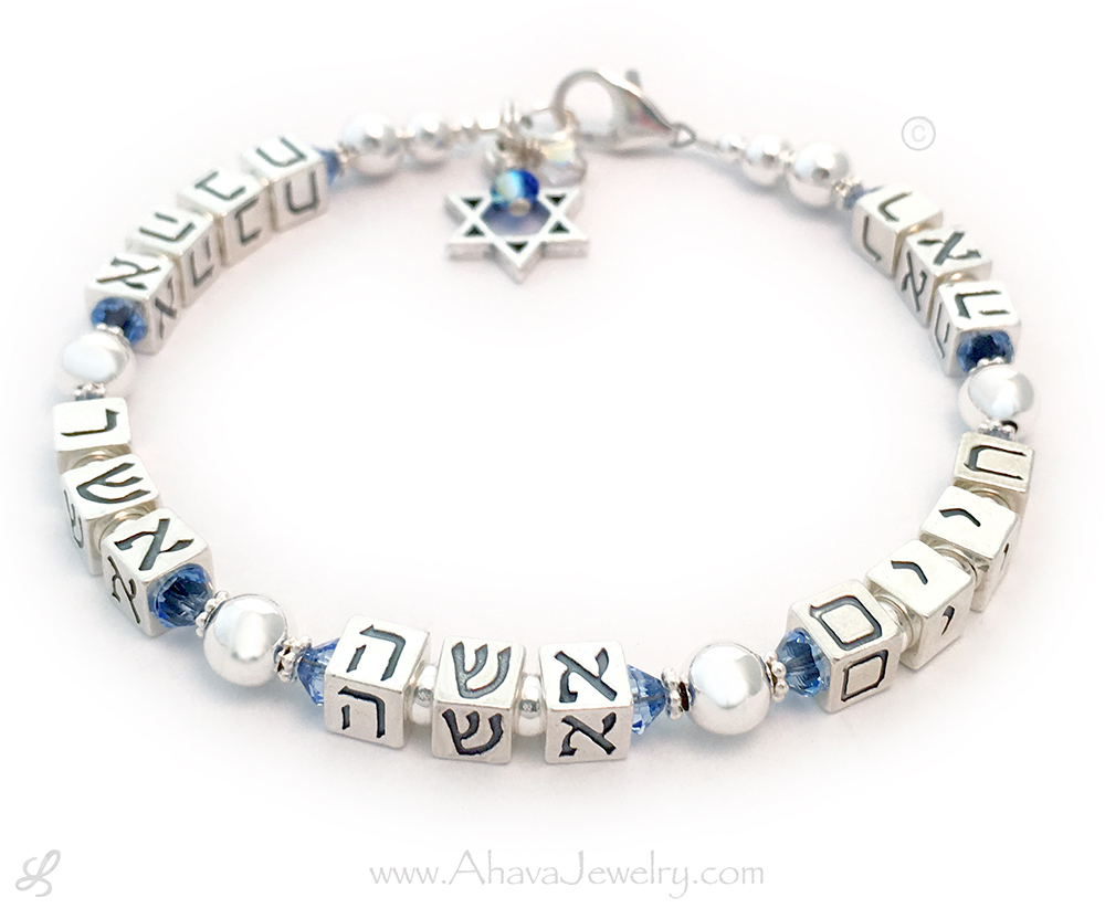 *This is a 1-string bracelet $79 + with 8 extra letters $24 + Star of David Charm $10 + 2 Birthstone Crystal Dangles (September and April).*