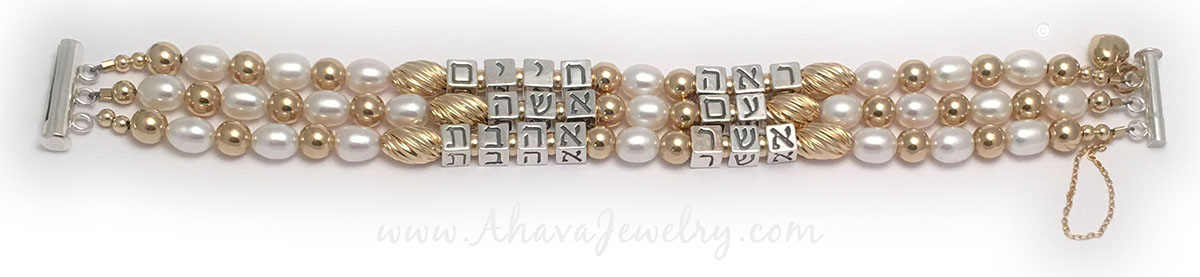 Judiac Message Bracelet - Custom Order - If you don't see exactly what you would like, I would love to create a custom order for you. This is a custom order...