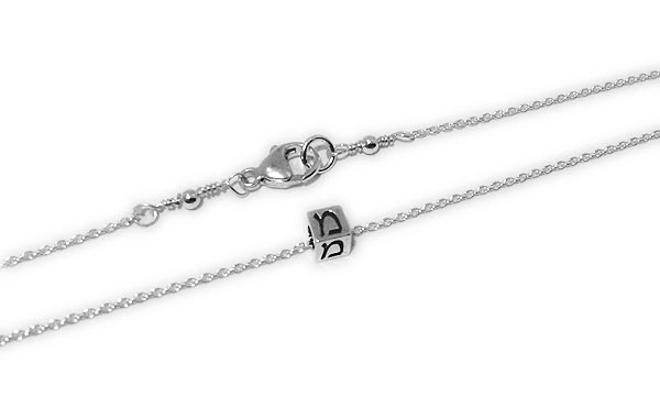 MEM in Hebrew (sterling silver necklace and bead)