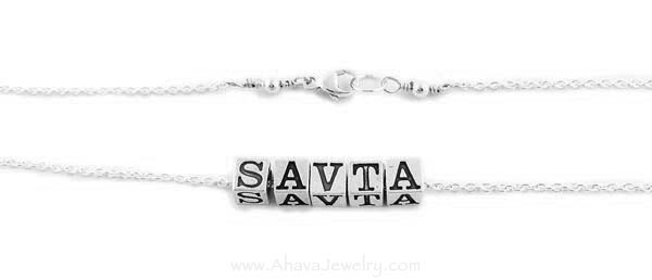 Savta or Safta Necklace in English
