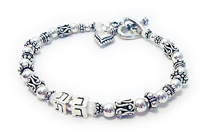 Daughter in Hebrew Bracelet - Daughter written in Hebrew block letters