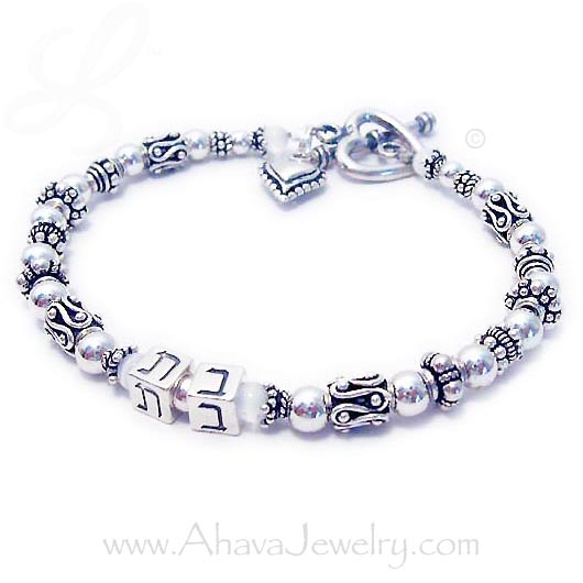 Daughter in Hebrew Mother Bracelet