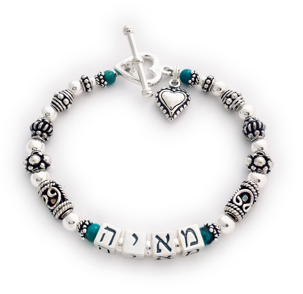 Maya in Hebrew with Turqoise Birthstone Beads  Mem, Aleph, Yud, Hey with 2 add-ons; Heart Toggle Clasp and a Beaded Heart Charm.