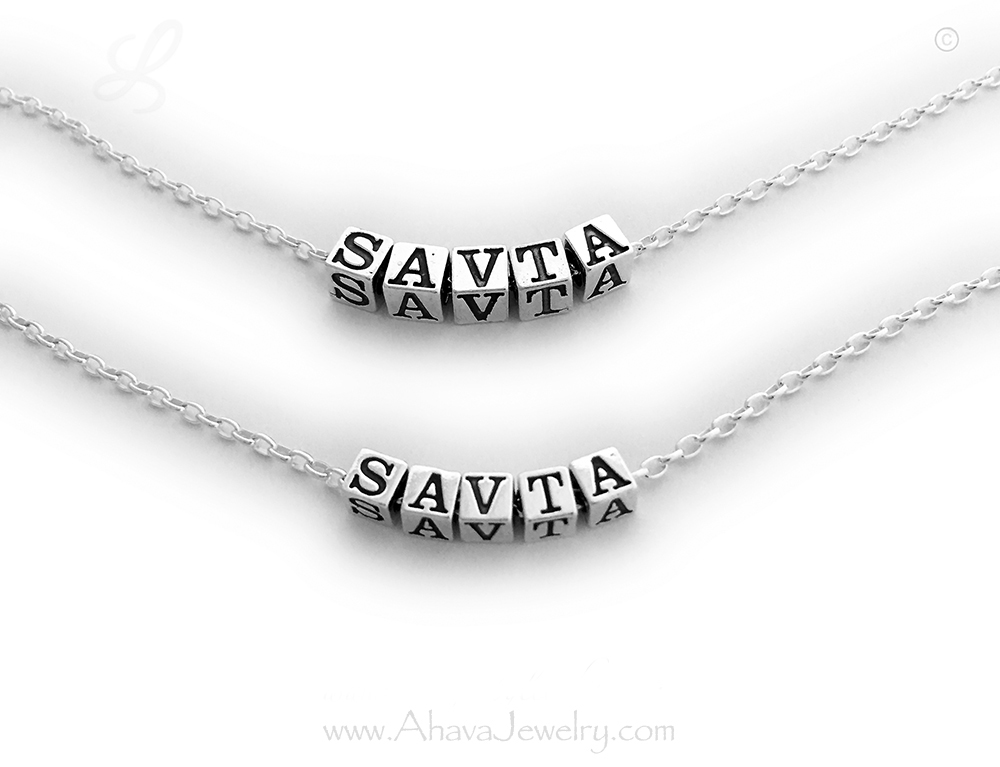 Yael in Hebrew Name Necklace - Sterling Silver